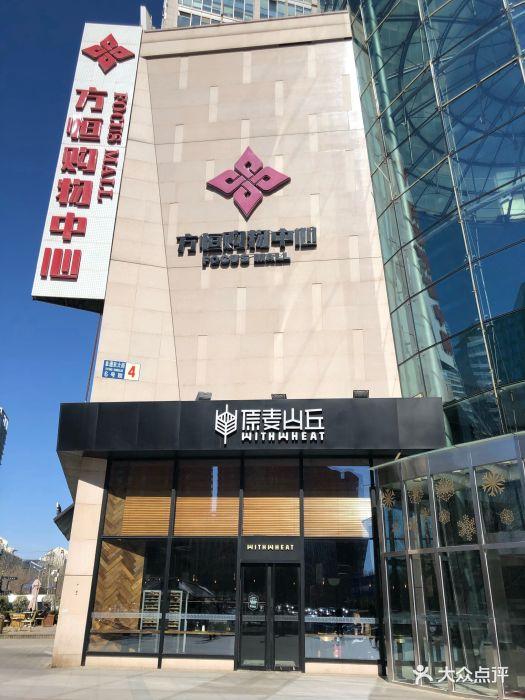 望京國際商業中心